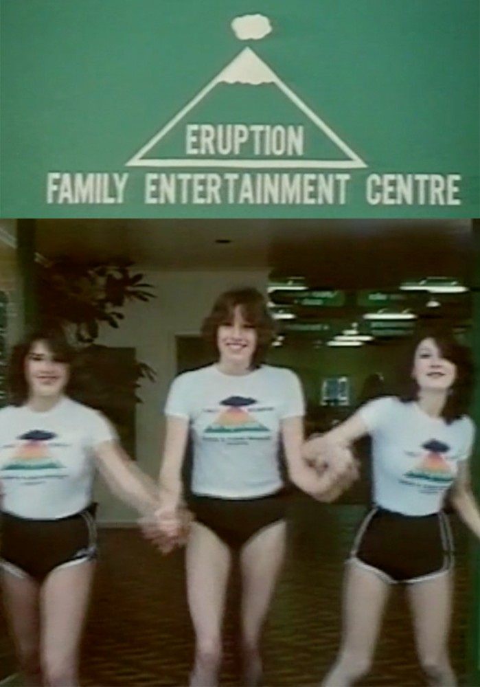 Eruption Family Entertainment Centre by John Hipwell